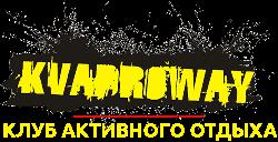 Kvadroway